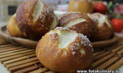 Немецкие булочки-брецели «Laugenbrotchen»