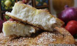 Турецкий хлеб-лепёшка
