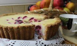 Пирог «Сливовое наслаждение»