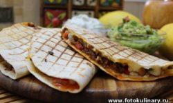 Мексиканская кесадилья с гуакамоле