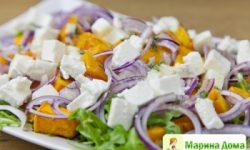 Салат из тыквы с крессом