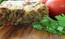 Турецкий пирог с мясом