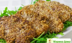 Куриные грудки или филе индейки в корочке из орехов пекан