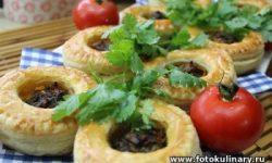 Пирожки слоёные «Гусарики»