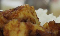 Кусочки куриного филе в пряном соусе