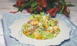 салат с копчёной курицей и пекинской капустой. Рецепт приготовления