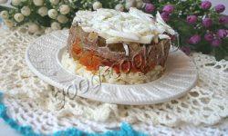 салат с куриной печенью и солёными огурцами. Рецепт приготовления