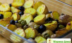 Запеченный картофель с маслинами и каперсами